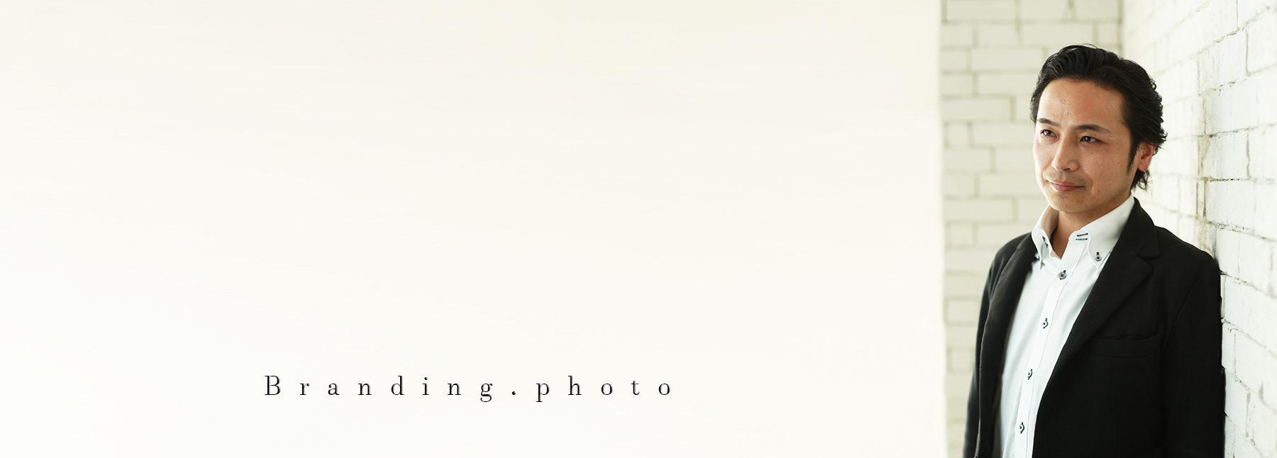 小野崎写真館ブランディングフォト